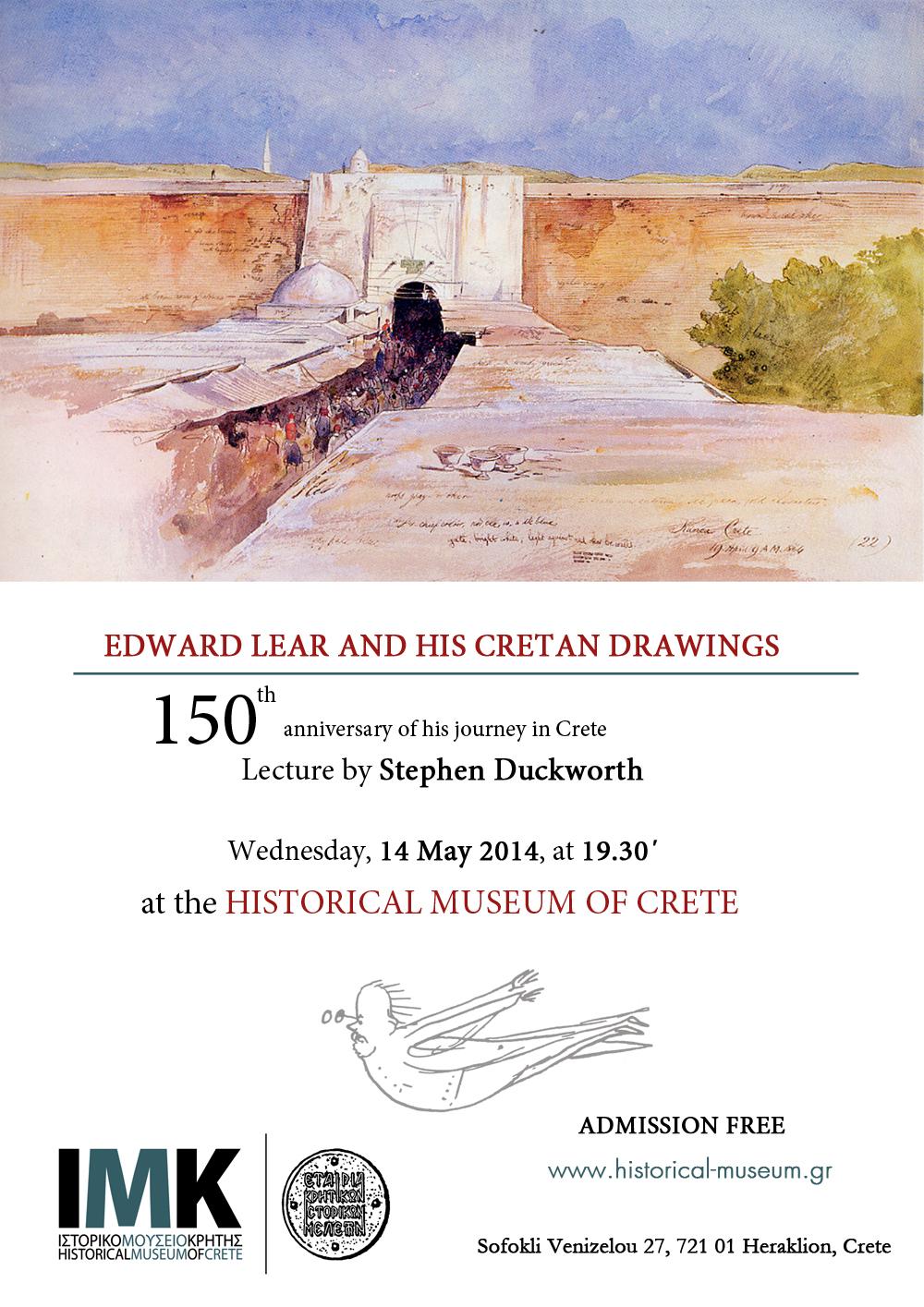 Lear event Crete - Stephen Duckworth